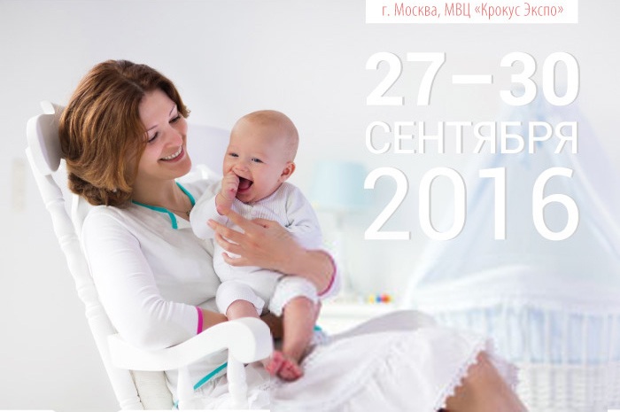 охрана здоровья ребенка и здоровый образ жизни